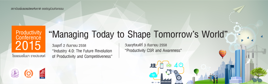 """Productivity Conference 2015 : """"Managing Today to Shape Tomorrow's World"""""""