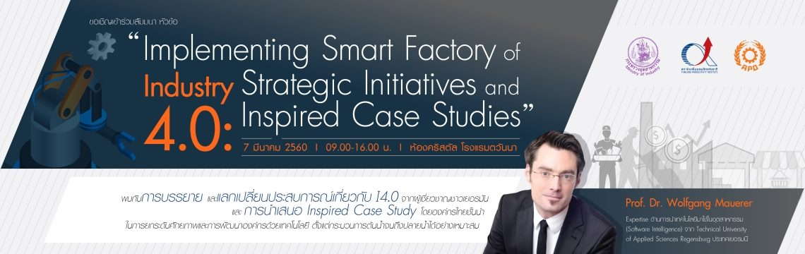 Implementing Smart Factory of Industry 4.0: Strategic Initiatives and Inspired Case Studies