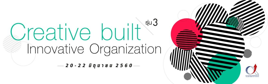 Creative built Innovative Organization