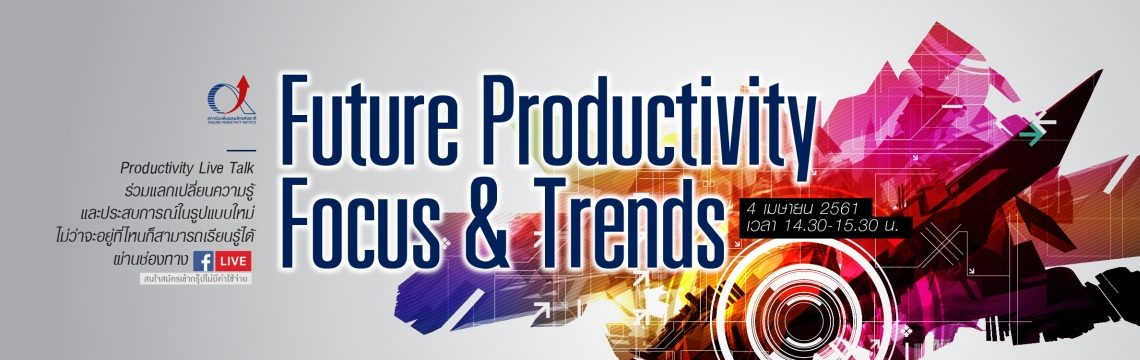 Future Productivity Focus & Trends