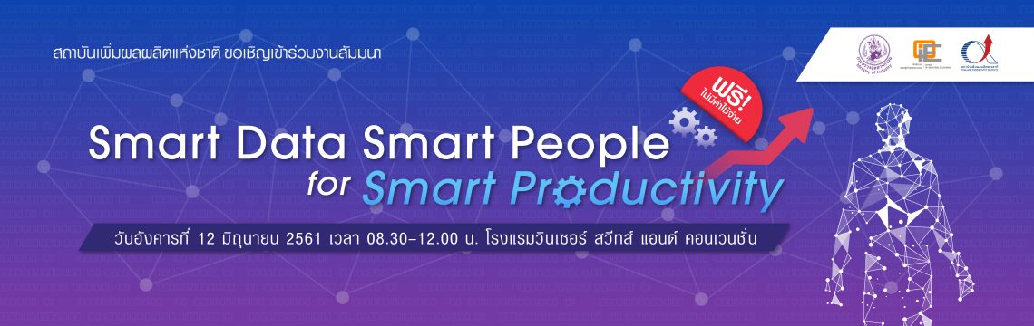 Smart Data Smart People for Smart Productivity