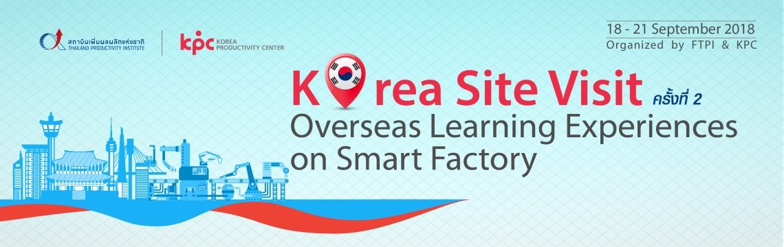 Korea Site visit ครั้งที่ 2 Overseas Learning Experiences on Smart Factory