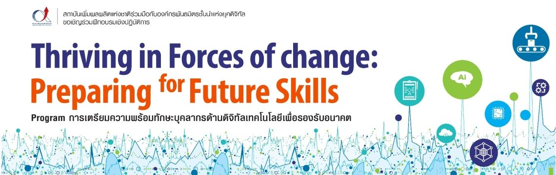 Thriving in Forces of change