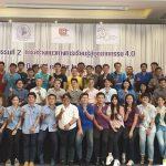 สถาบันเพิ่มฯ จัดการอบรม Digital Lean Module 3 พร้อมหนุนองค์กรไทยสู่การเป็นผู้นำในอุตสาหกรรม 4.0